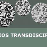 Seminários Transdisciplinares